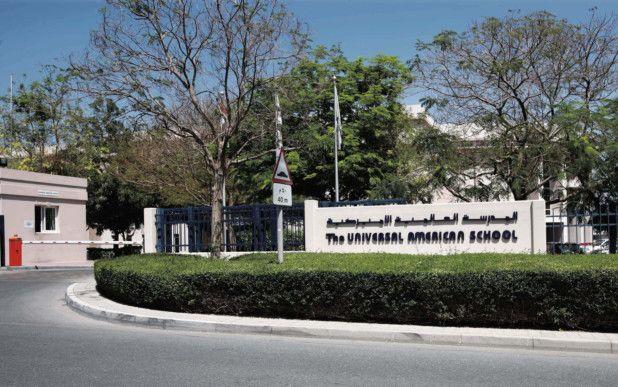 NAT 191015 UNIVERSAL AMERICAN SCHOOL-1571133174691