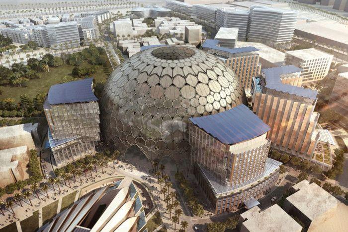 EXPO Al Wasl Aerial HR-1571229397952