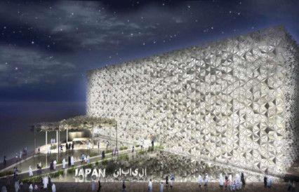 EXPO Japan 1-1571229406959