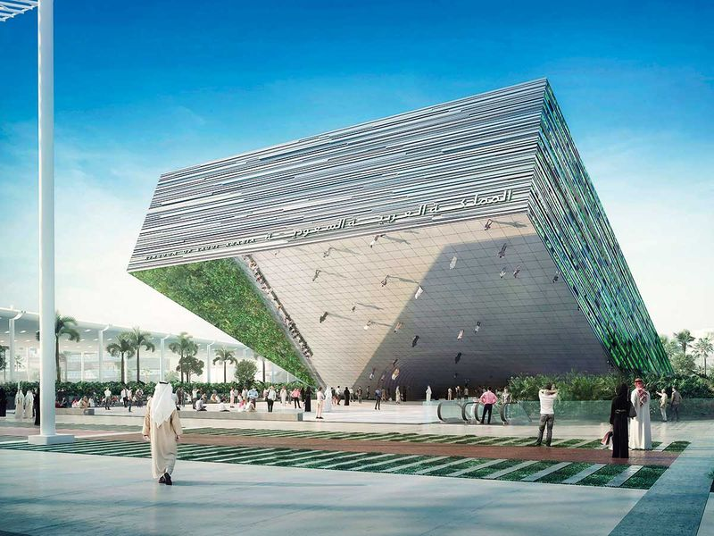 EXPO-SAUDI-(Read-Only)