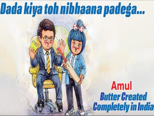 Amul dedicates cool topical ad for Sourav Ganguly over becoming BCCI President