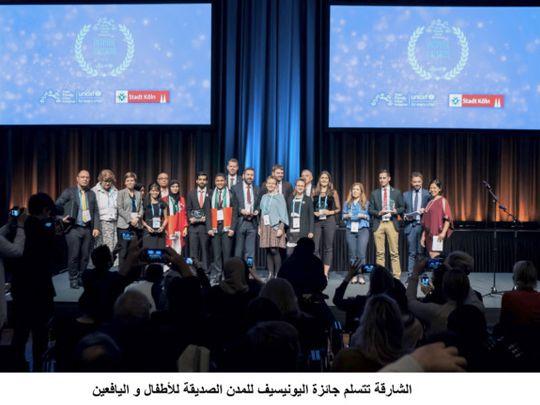NAT 191018 Sharjah wins award-1571406003290
