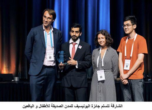NAT 191018 Sharjah wins award1-1571406005475