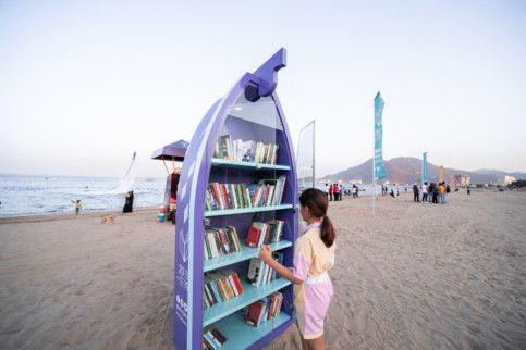 Sharjah Beach Library-1571490550839
