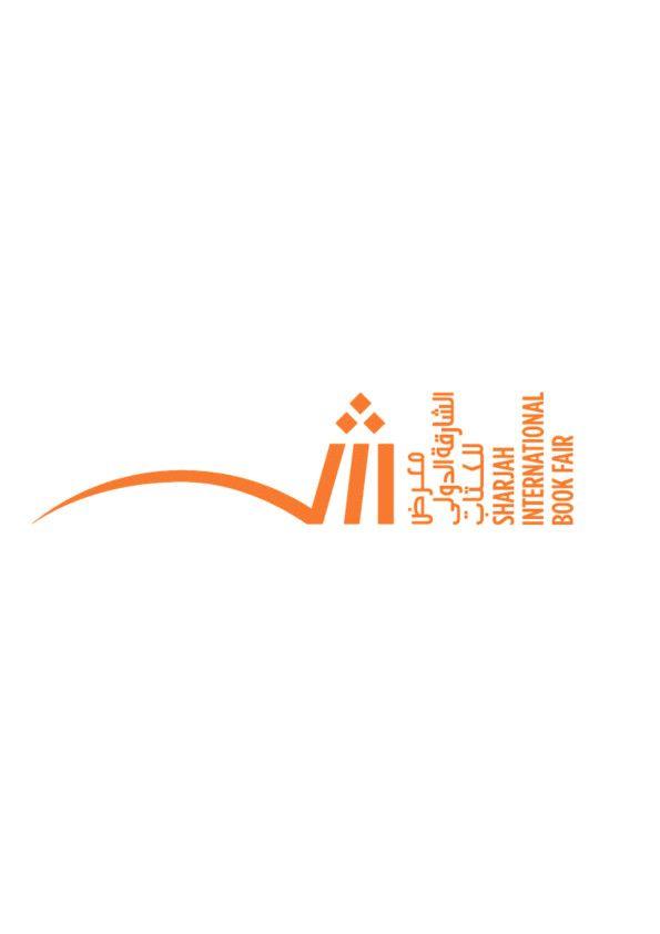 NAT SIBF logo-1571567347671