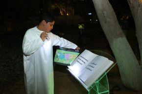 Neon Book Hunt-1571668081235