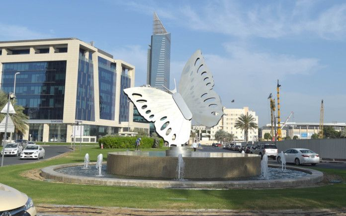 NAT media city dubai-1571750180002