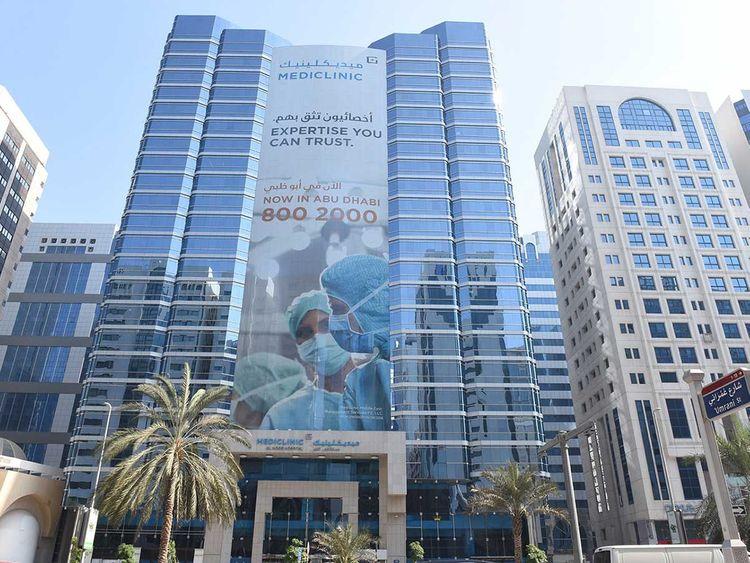 Mediclinic_Al_Noor_Hospital_for _web