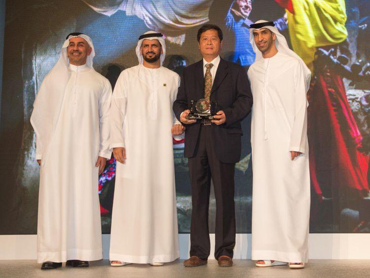 NAT 191023 Photography Award AKK-7-1571914826981