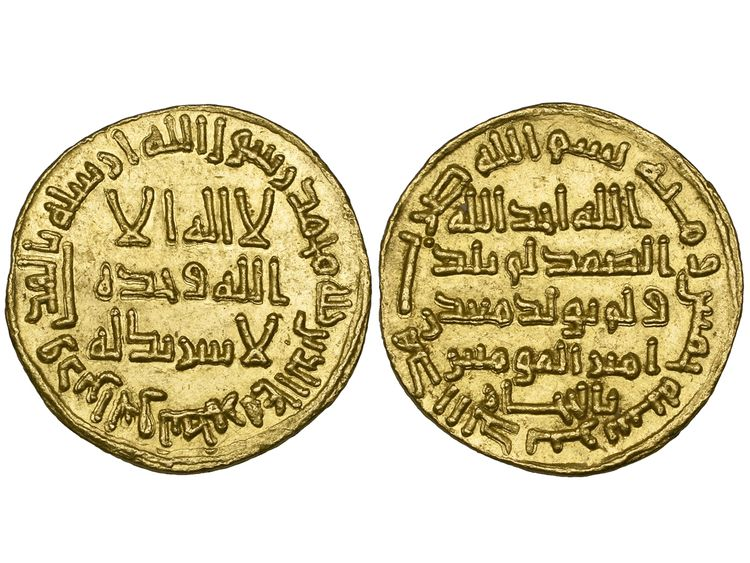 Rare gold Umayyad dinar sold at auction