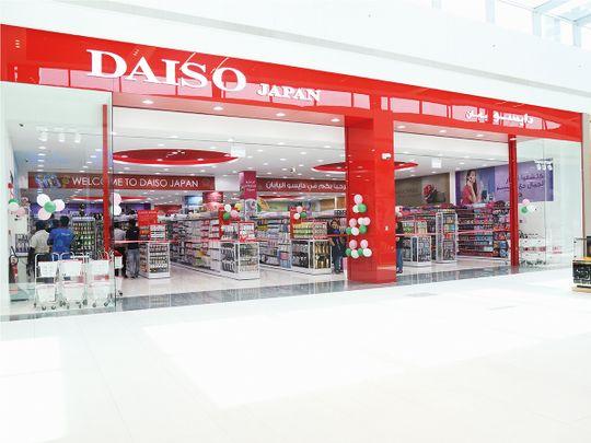 Daiso_web