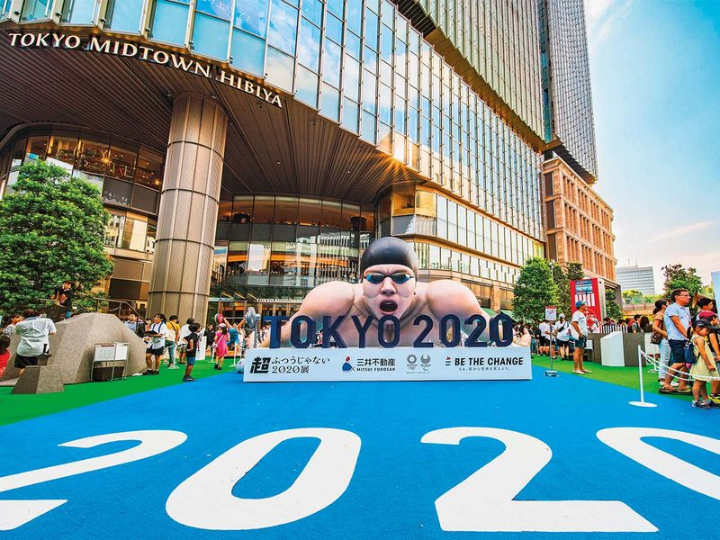 Tokyo Olympics2_web