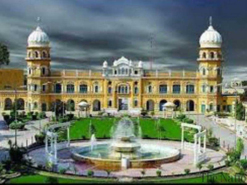 Image of Baba Guru Nanak University