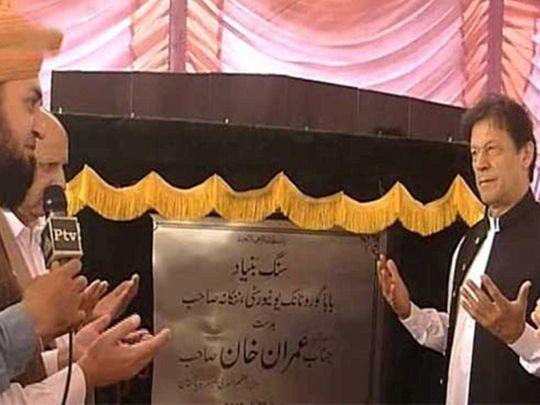Imran lays foundation