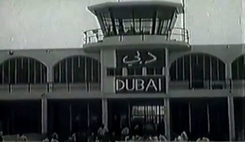 Dubai Airport old airport 3232