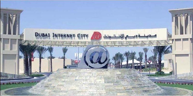 Dubai Internet City main gate