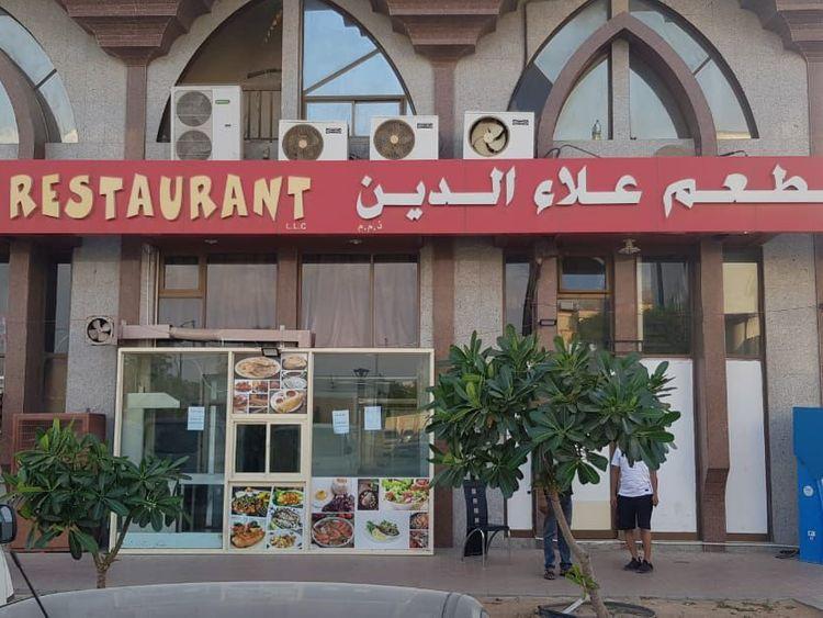 NAT 191031 Restaurant shut down-1572533436528