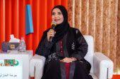 NAT 191101 Jokha Al Harthi1-1572609745772