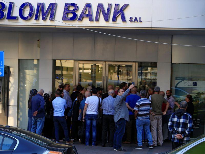 REG Lebanon bank-1572609094889