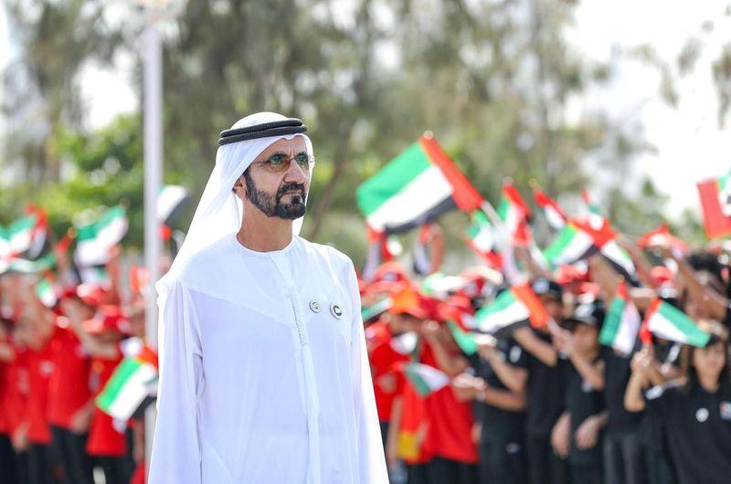 FTC FILE Sheikh Mohammed Bin Rashid-1572692005059
