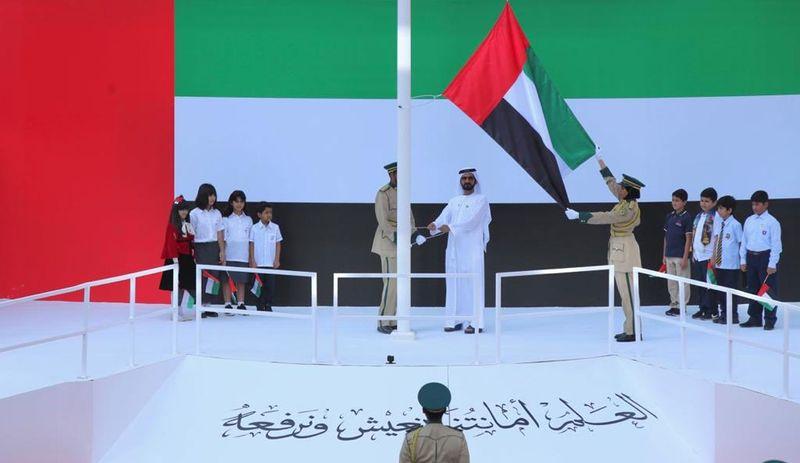 Mohammed Bin Rashid flag day