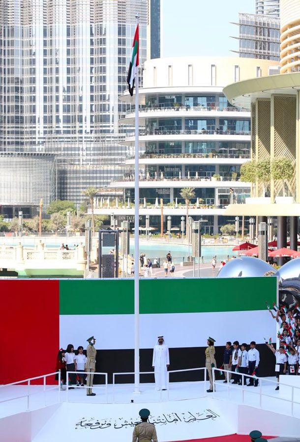 Sheikh Mohammad with UAE flag