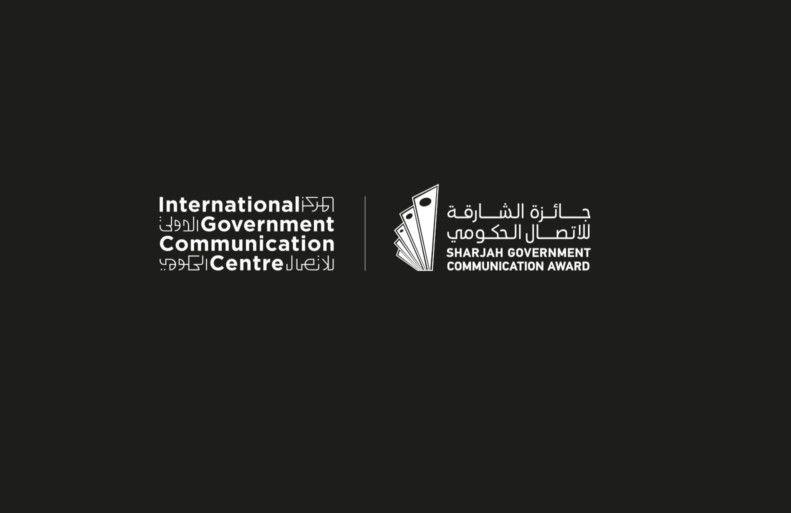NAT SHJ AWARD SGCA Logo-1572958302200