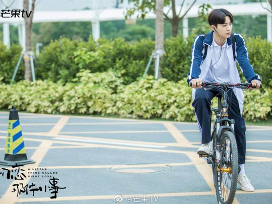 A Little Thing Called First Love - Lai Kuan-lin 1-1573302564558
