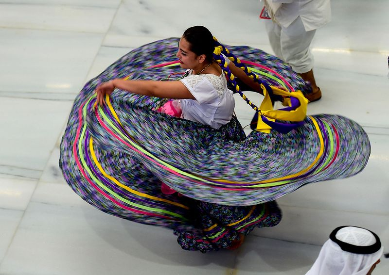A Mexican dancer