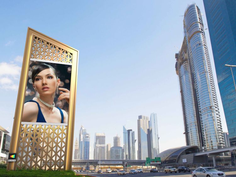 NAT Billboard Dubai 1-1573461665508
