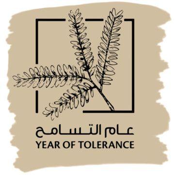 Tolerance-1573471475180