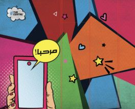 Al Ghurair Snap & Win H-1573570279907