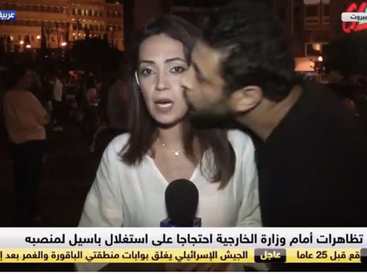 Darine_ElHelwi