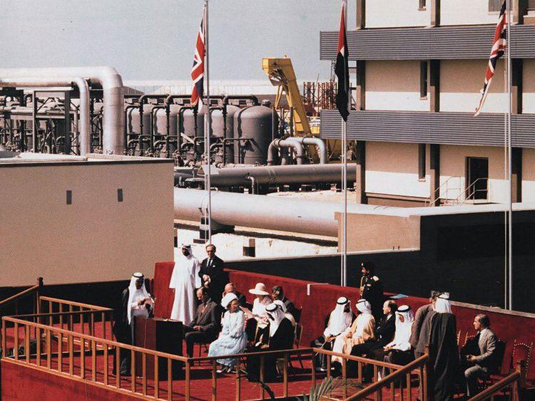 Dubai Aluminium
