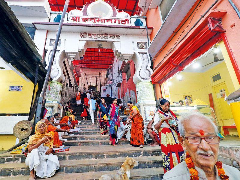 Hanuman Ghari temple
