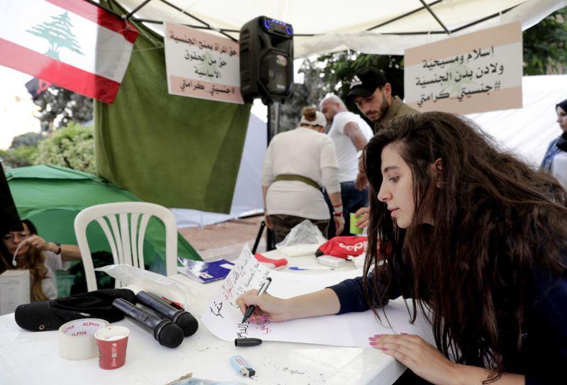 REG Lebanon Dana-1573543472141