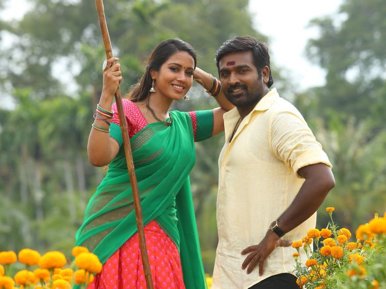 Vijay Sethupathi and Nivetha Pethuraj in Sangathamizhan-1573624869420