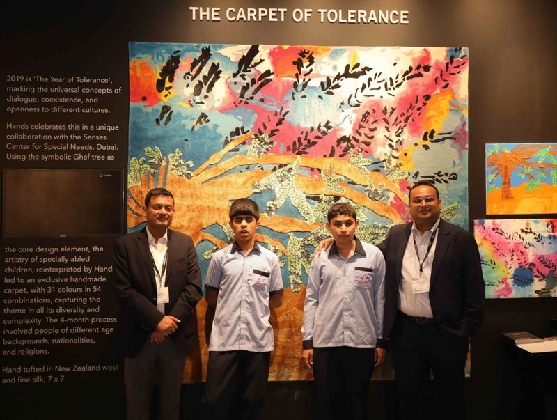 Carpet of Tolerance-1573795486082