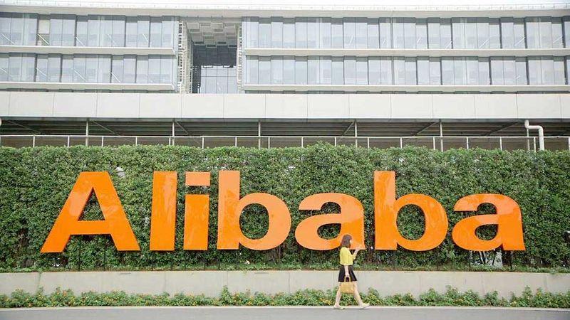 191117 alibaba