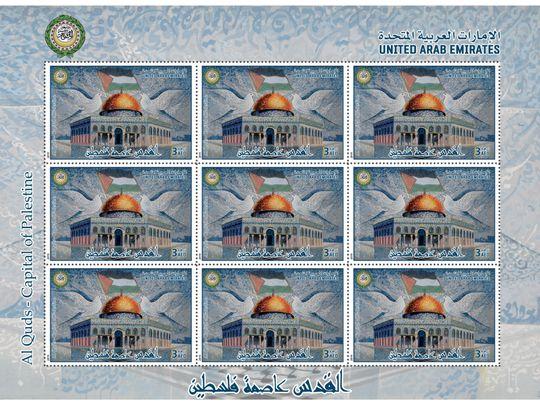 NAT 191117  Palestine-1573986855238