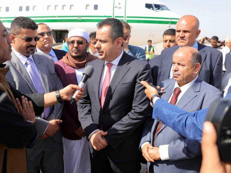 Maeen_Yemeni_Premier