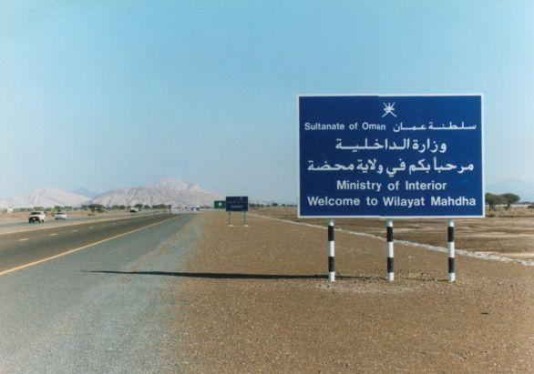NAT 191118 UAE OMAN BORDER-1574068651999