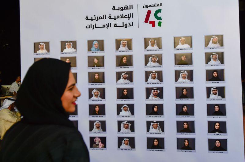 NAT BRAND UAE2-1574079616043
