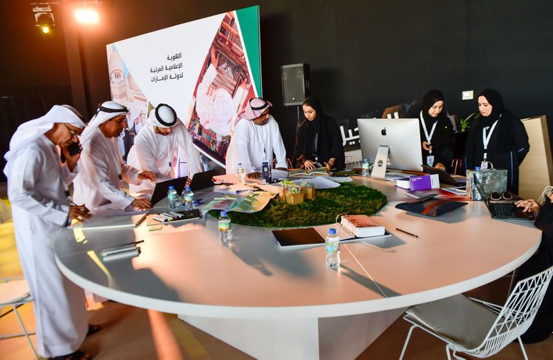 NAT BRAND UAE23-1574079618986