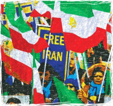 IRAN PROTEST-1574162343965
