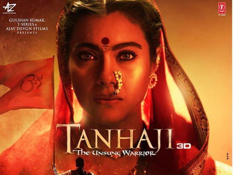 Tanhaji Poster