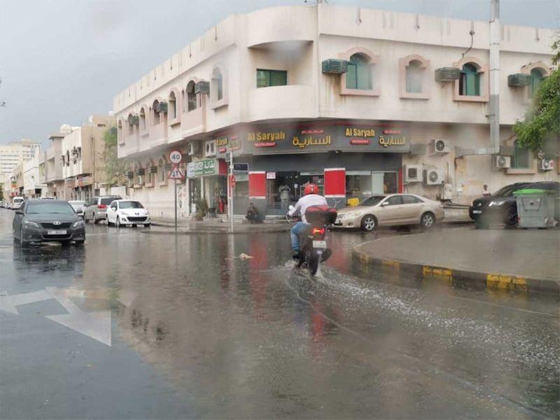 191120 rain