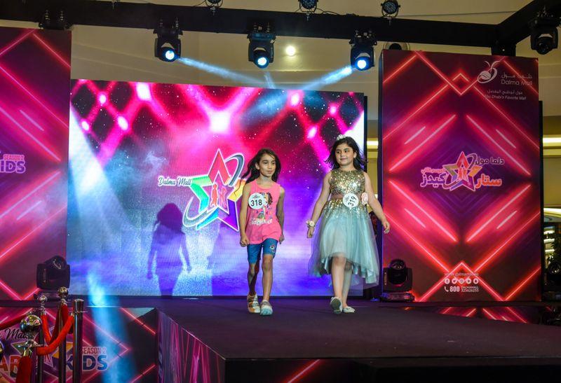 Dalma mall fashion 1-1574262154372