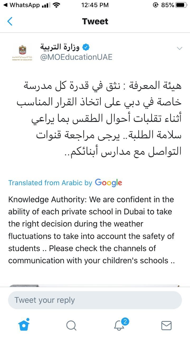Ministry of Education retweets