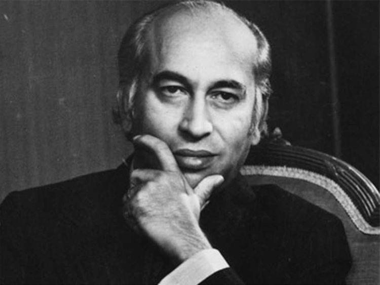 191121 Zulfikar Ali Bhutto